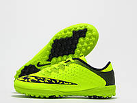 Сороконожки детские Nike желтые с черным (найк)