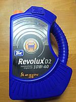 Масло ТНК 10W-40 Revolux D2 5л.
