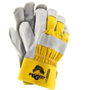Перчатки защитные «DIGGERY»