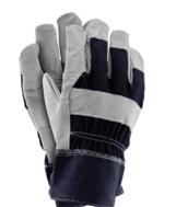 Перчатки защитные «RB»