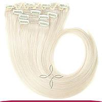 Натуральные европейские волосы на заколках 55 см 120 грамм, Белый блонд №60А