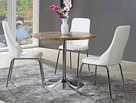 Стол обеденный Hermes (Halmar TM)