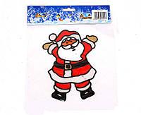 Гелевая наклейка Дед Мороз на окно