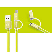 Кабель Remax Aurora Micro USB + Lightning 8pin LED зеленый