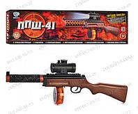 Подарок на все случаи Автомат ППШ-41, 06914 A Детские игрушки Оружие для мальчиков Игрушечное оружие