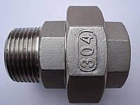 "Муфта ""тип Американка"" AISI 304L В/Н DN 50"