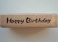 Резиновый штамп, Happy Birthday