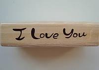 Резиновый штамп, I love you