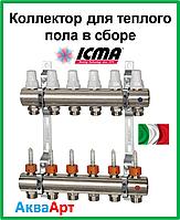 ICMA Коллектор с расходомерами для теплого пола на 6 контуров Арт.K013-K014