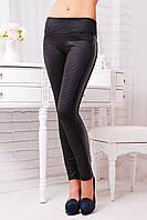Женские лосины с кожаными вставками, леггинсы черные