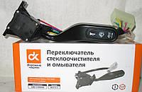 Переключатель стеклоочистителя и омывателя ГАЗ 3302 <ДК>