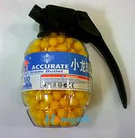 Пульки для детского оружия 500 шт