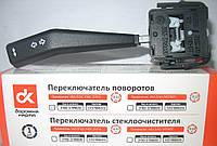 Переключатель поворотов УАЗ-3153, 3160, 31514 <ДК>