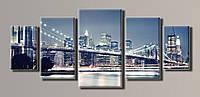 Картины модульные НАВ-009 New York City 2