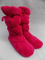 Тапочки-сапожки махровые