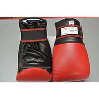 Перчатки боксерские для мешка Hero HBМ-137 M кожа