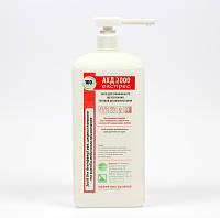 Антисептик-дезинфектор для рук , тела и поверхностей АХД 2000 экспресс 1000 л
