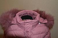 Куртка зимняя розовая на девочку