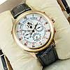 Деловые наручные часы Patek Philippe Sky Moon Black/Gold/White 1959