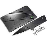 Нож–кредитка CardSharp