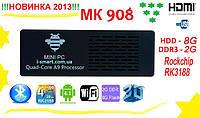 MK908 Android TV 4.2 Quad Core HDMI WIFI BOX 2G DDR3 8GB +настройка+обновления i-smart