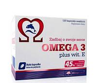 Рыбий жир Olimp Omega 3 45% + Vitamin E (120 caps)