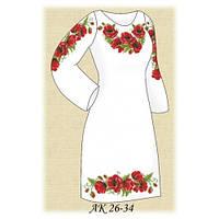 Заготовка для вышивки женского платья