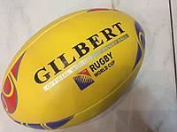 Мяч для регби GILBERT (кожа)