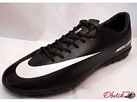 Кроссовки футбольные (бутсы, копочки, сороконожки) Nike черные NI0040
