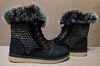 """Ботинки женские, Зимние, тёплые """"Камни миллионы"""""""