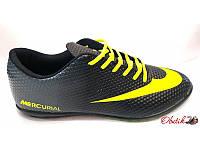 Кроссовки футбольные (бутсы, копочки, футзалки) Nike темно-серые NI0044