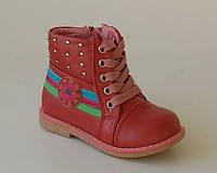 Ботинки демисезонная обувь для девочек Шалунишка 7321 темно-розовый (Размеры: 20-25)
