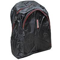 Рюкзак для города Jingpin 500820
