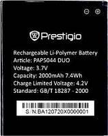 Аккумулятор для Prestigio MultiPhone 5044 DUO оригинальный, батарея PAP5044 DUO