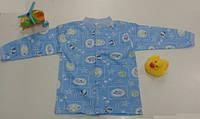Кофточка на пуговичках для новорожденного мальчика, рост 86 см