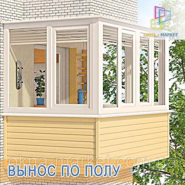 Балкон с выносом по полу недорого. профессиональное остек....
