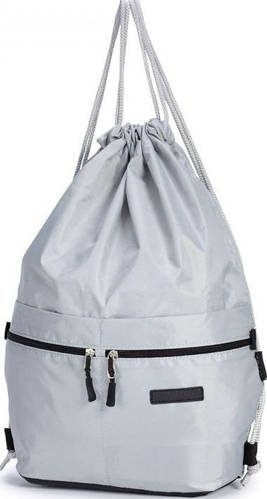 Женский замечательный молодежный  рюкзак, Dolly (Долли) 832 серый