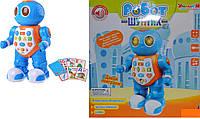 """""""Робот - Шунтик"""". Развивающая и обучающая сенсорная интерактивная игрушка."""