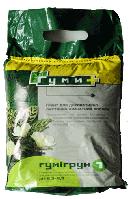 Субстрат Гумигрун 1 для декоративно-лиственных растений 2,5 л
