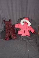Детский зимний костюм на овчине-подстежке (от 6 до 18 месяцев) коралловый