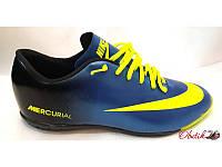 Кроссовки футбольные (бутсы, копочки, сороконожки, футзалки) Nike синие с желтым NI0045