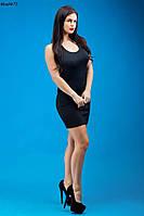 Женское платье модное, фото 1