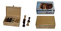 Шахматные фигуры 2045(3168) Staunton N6 коричневые в дерев.коробке (король-98мм)