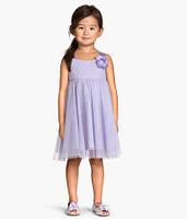 Детское нарядной платье нежно фиолетовое
