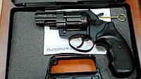 """Револьвер Stalker 2.5 """""""