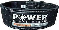 Мужской пояс для тяжелой атлетики POWER SYSTEM