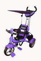 Велосипед детский 3-х колесный с надувными колёсами Mars Trike фиолетовый