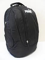 Рюкзак городской молодежный с отделом для ноутбука.
