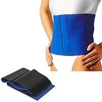 Неопреновый пояс для похудения с эффектом сауны Sauna 100x19х0.4 см