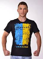 Мужская футболка с украинской символикой Berserk Sport черный